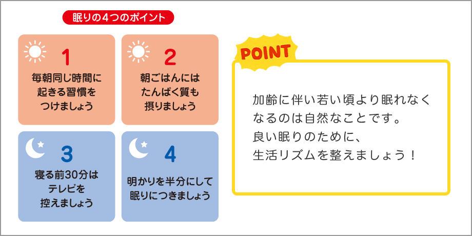 ajiconews_07_04.jpg