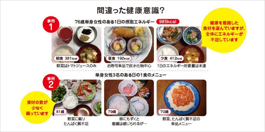 ajico_news_1_03.jpg