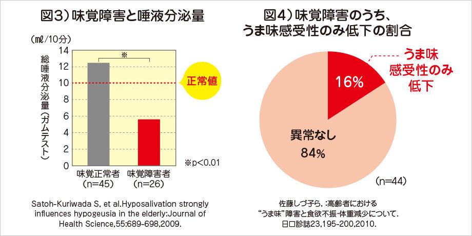 ajico_news_2_04.jpg