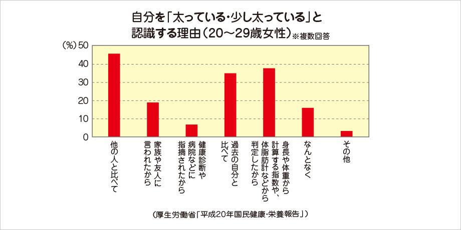 ajico_news_3_03.jpg