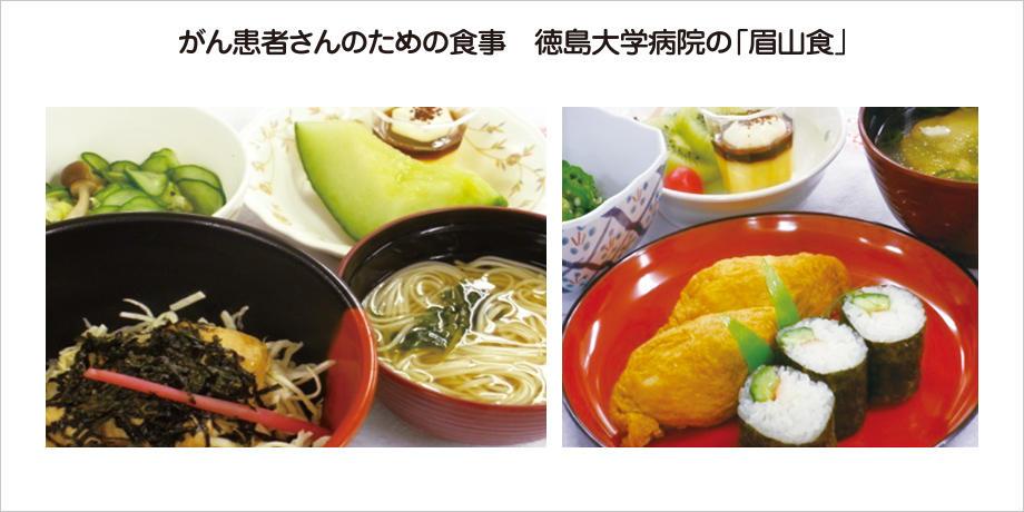 ajico_news_5_04.jpg