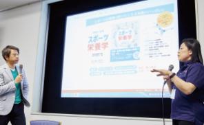 NSCAジャパンS&Cカンファレンス2019レポート