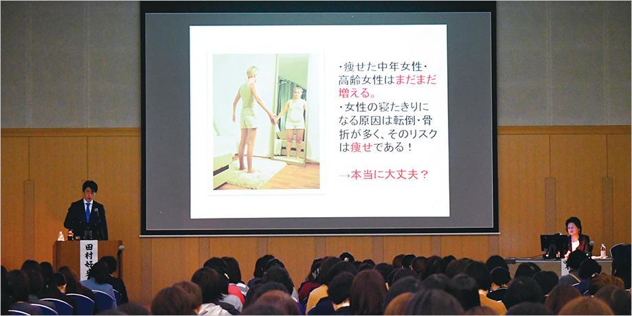 seminar_4_03.jpg
