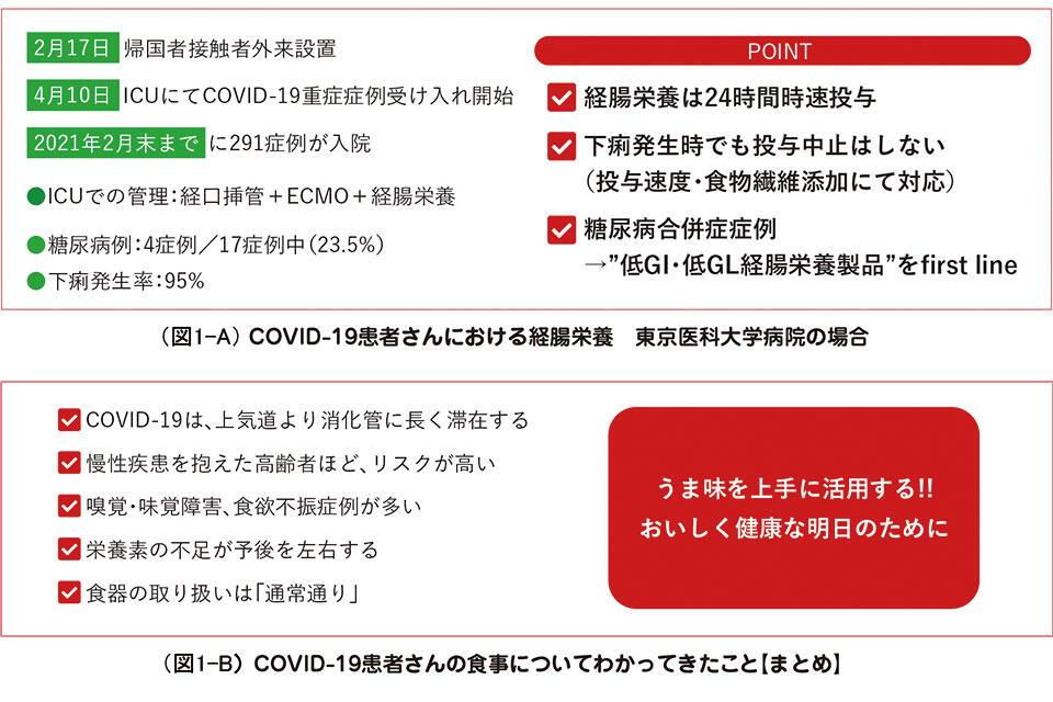 webinar_02.jpg