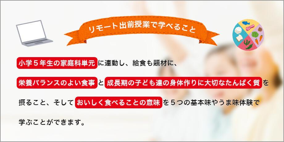 remoto_03.jpg